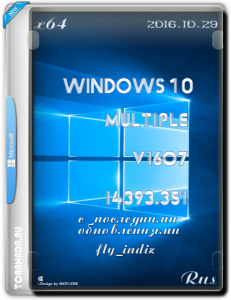 Windows 10 Multiple v1607 / x64 / 10.0.14393.351 / 2016.10.29 / ~rus~