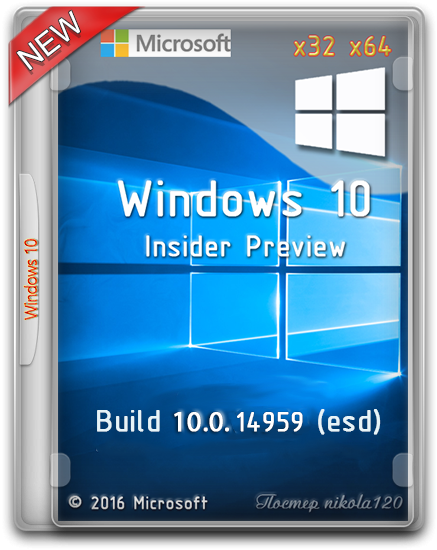 Microsoft Windows 10 Insider Preview Build 10.0.14986 (esd) [Ru/En]