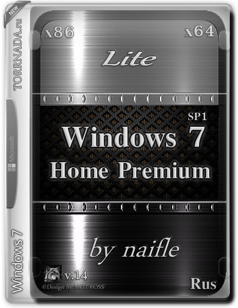 Windows 7 Home Premium SP1 / Lite / v.14 by naifle / ~rus~