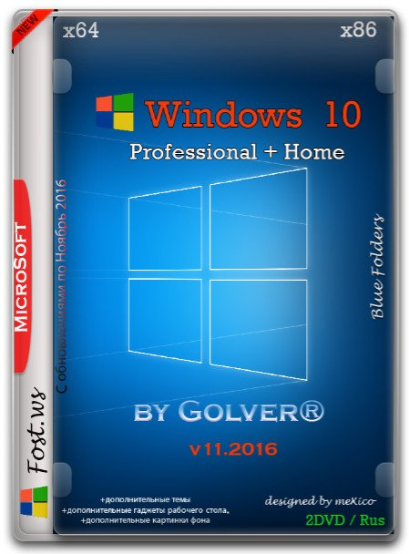 Microsoft Windows 10 Pro-Home 1607 WBF / by Golver 11.2016 2DVD