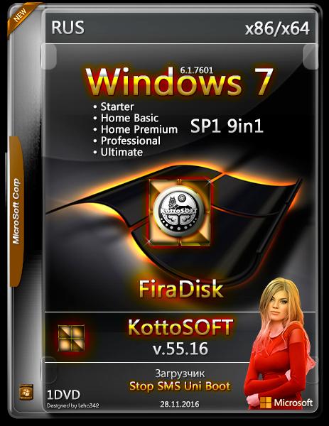Windows 7 / 9 in 1 / KottoSOFT / v.55 / 86 x 64 / ~rus~