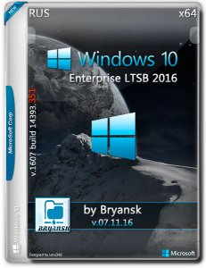 Windows 10 Enterprise LTSB 2016 14393.351 / Bryansk / ~rus~