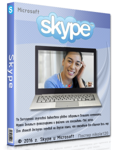 Skype 7.30.32.103 RePack (& portable) by KpoJIuK