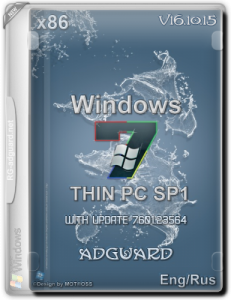 Windows Thin PC SP1 With Update 7601.23564 by Adguard v.16.10.15