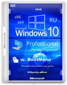 Windows 10 Professional Ru x86-x64 1607 Orig w.BootMenu by OVGorskiy® 11.2016