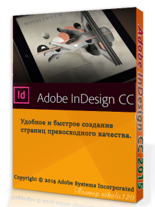 Adobe InDesign CC 2017 (v12.0) x86-x64 by m0nkrus