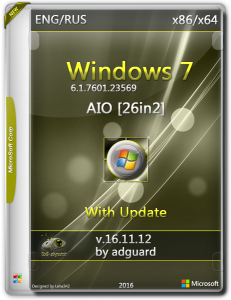 Windows 7 SP1 with Update AIO / 26in2 / adguard / v.16.11.12 / ~eng-rus~