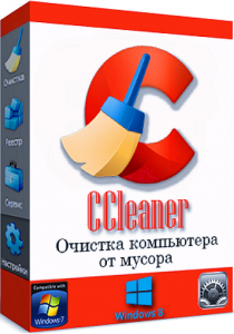 CCleaner 5.24.5841 Free | Professional | Business | Technician Edition + Portable / RePack by KpoJIuK
