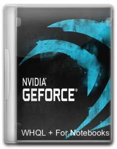 NVIDIA GeForce Desktop 375.95 WHQL + For Notebooks / ~multi-rus~
