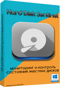 Hard Disk Sentinel Pro 4.71.10 Build 8128 Beta