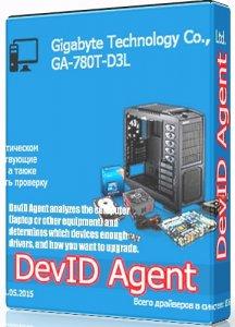 DevID Agent 4.31