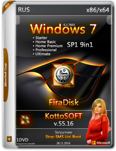 Windows 7 / 9 in 1 / KottoSOFT / v.55 / 86 x 64 / ~rus~