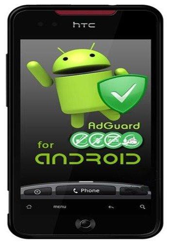Adguard для Android Premium 2.8.67