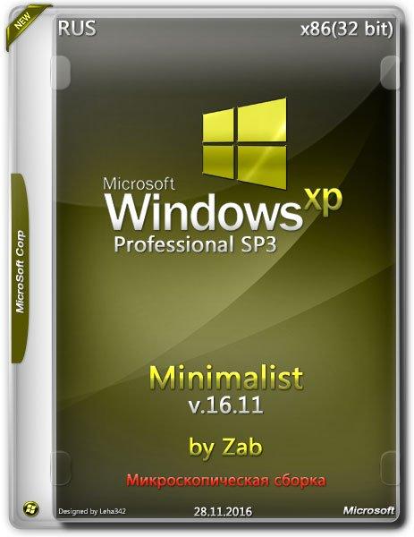 Windows XP Professional SP3 / x86 / Minimalist v.16.11 / by Zab