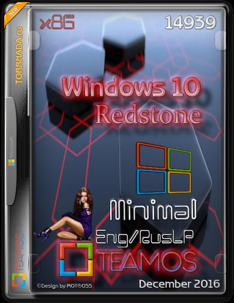 Windows 10 Redstone 14939 Minimal TeamOS