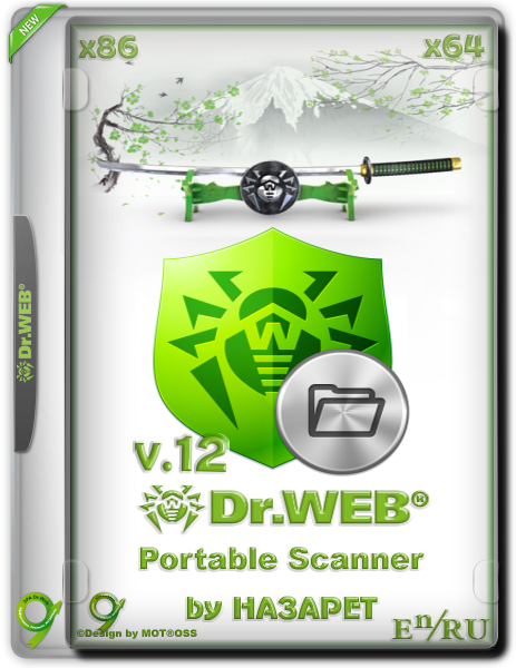 Dr.Web Portable Scanner by HA3APET v12 32-64 bit Revision 18.12.2016 FULL