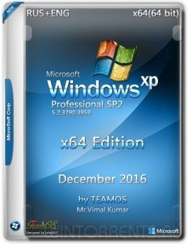 Windows XP Professional SP2 December 2016 by TEAMOS (x64) (2016) [Ru/En]