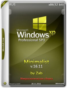 Windows XP Professional SP3 / x86 / Minimalist v.16.11 / by Zab