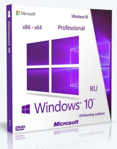 Microsoft Windows 10 Professional vl x86-x64 1607 RU by OVGorskiy 12.2016 2DVD