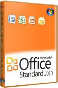 Microsoft Office 2010 Standard 14.0.7177.5000 SP2 RePack by KpoJIuK