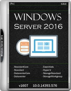 Windows Server 2016 Multiple v1607 x64 10.0.14393.576 [Ru] 2016.12.18