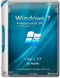 Windows 7 Pro VL SP1 Lite by naifle v.17 (x86-x64) (2016) [Ru]