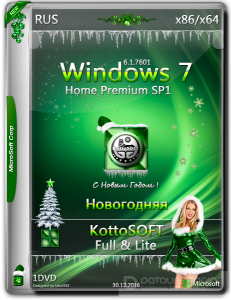 Windows 7 SP1 Home Premium Full+Lite / by KottoSOFT / 86 x 64 / ~rus~