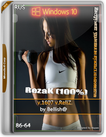RezaK 10 Bellish@ (100%) Rus