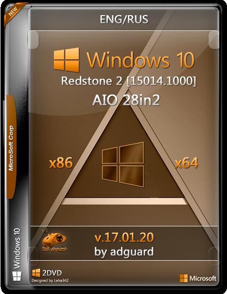 Windows 10 Redstone 2 / 15014.1000 / 86 x 64 / AIO / 28in2 / adguard