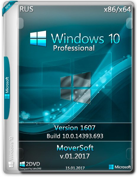 Windows 10 Pro ver.1607.14393.693 / MoverSoft / v.01.2017 / 86x64