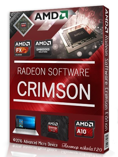 AMD Radeon Software Crimson ReLive Edition 17.1.2 Hotfix