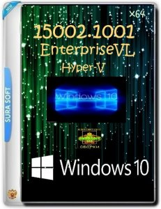Windows 10 Build 10.0.15002.1001x64 EnterpriseVL for Hyper-V / rs prerelease.170102-1700  09.01.2017