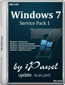 Microsoft Windows 7 (x86-5in1 x64-4in1 DVD5) update 10.01.2017 by 1Pawel