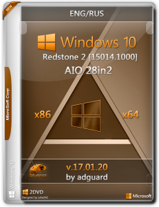 Windows 10 Redstone 2 / 15014.1000 / 86 x 64 / AIO / 28in2 / adguard