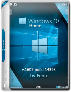 Windows10 Home 14393 / х86 / 2017 ByFenix / ~rus~