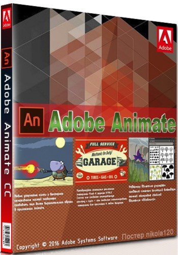 Adobe Animate CC 2017.1 16.1.0.86 RePack by KpoJIuK