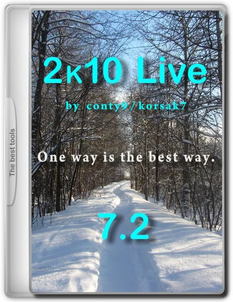 2k10 Live 7.2 (EnRu 2017)