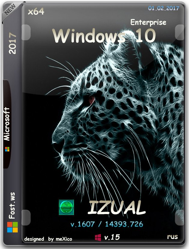 Windows 10 Enterprise 14393.726 v.1607 by IZUAL v.15 (x64) (2017) [Rus]