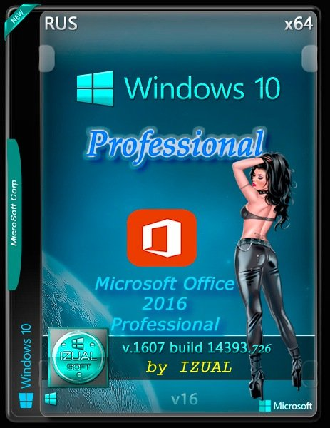 Windows 10 Professional 14393.726 v.1607 by IZUAL v.16 & Office Plus 2016 Professional (x64) (2017) [Rus]