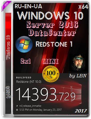 Скачать Directplay для Windows 8