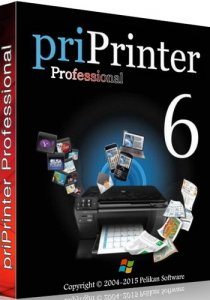 priPrinter Professional 6.4.0.2430 Final RePack by KpoJIuK