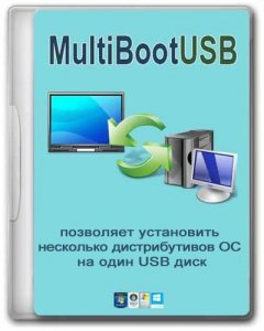 MultiBootUSB 8.5.0 Final + Portable