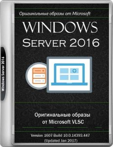 Microsoft Windows Server 2016 RTM Version 1607 Build 10.0.14393.447 (Updated Jan 2017) - Оригинальные образы от Microsoft VLSC