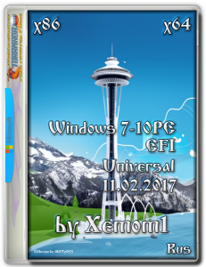 Windows 7-10PE x86x64(EFI) Universal 11.02.2017 by Xemom1