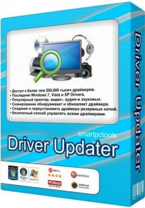 Smart Driver Updater 4.0.5 Build 4.0.0.1883 RePack (& Portable) by TryRooM
