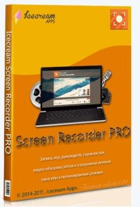 Icecream Screen Recorder Pro 4.89 RePack (& Portable) by TryRooM [Multi/Ru]