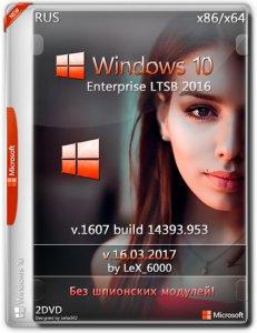 Программы для windows 7 русская версия торрент