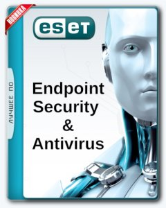 ESET Endpoint Antivirus / ESET Endpoint Security 6.5.2107.1 RePack by KpoJIuK