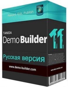 Tanida Demo Builder 11.0.20.0 RePack by 78Sergey [Ru]