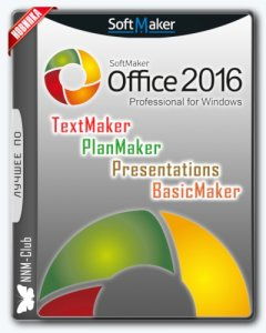 SoftMaker Office Professional 2016 rev 766.0331 RePack (& portable) by KpoJIuK